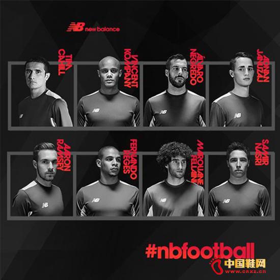 首批加入New Balance足球大家庭的十位球员