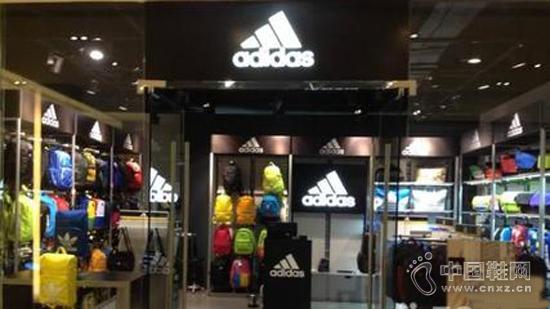 阿迪达斯首次尝试品牌集合店