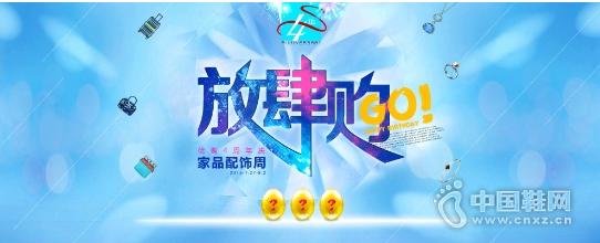 百丽旗下电商优购启用新LOGO 欲进行品牌扩