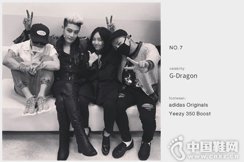 g dragon nike air max 95ec8089e
