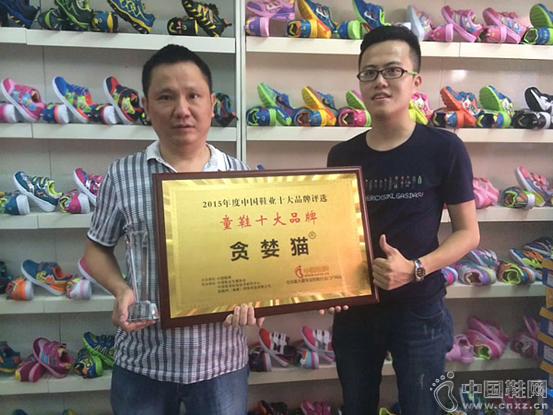 """热烈庆祝贪婪猫荣获""""2015年度凌龙棋牌在线童鞋十大品牌"""""""