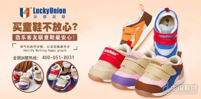 哪个网站有正品鞋子_在哪个网站买鞋子最放心?拒绝山寨鞋子,要正品的耐克nike或 ...