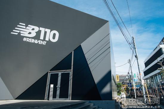 New Balance NB110 #REINVENT 東京發表會