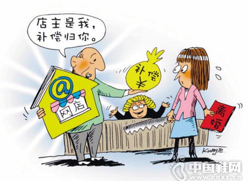 """不理会""""天猫"""" H&M、KM自营电商能走多远?"""