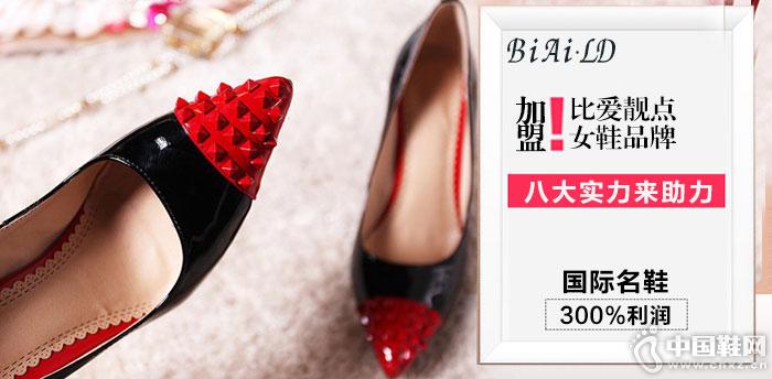 品牌女鞋加盟_女鞋加盟投资,就选丹比奴时尚品牌