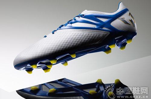 adidas Messi15.1
