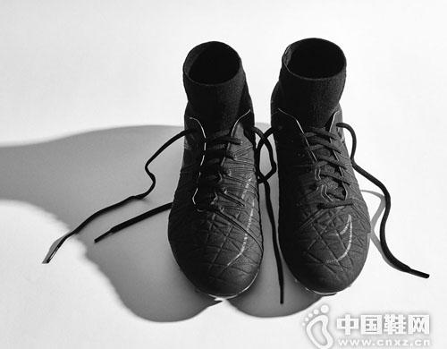 Nike Hypervenom Phantom II Academy Pack