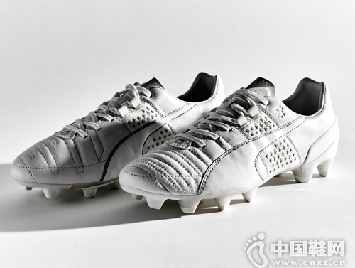 PUMA King II White