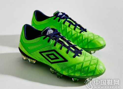 Umbro Green Pack
