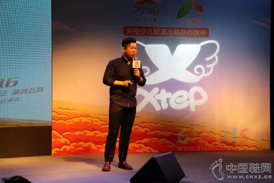 特步儿童品牌中心 袁星先生