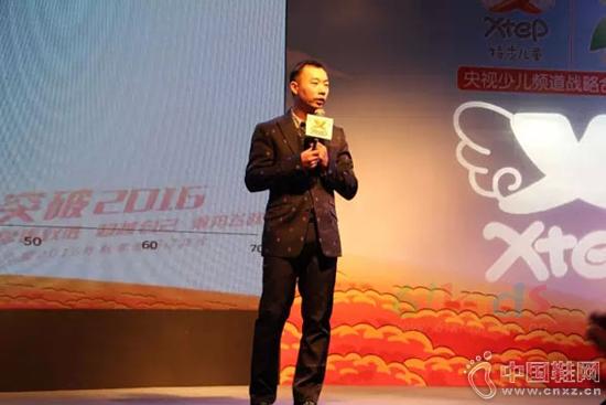 集团常务副总裁助理 特步儿童营销副总监 陈敬先生