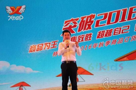特步儿童总经理 冯宝欣先生