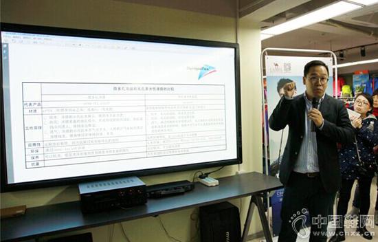 亚洲业务总监黄继龙