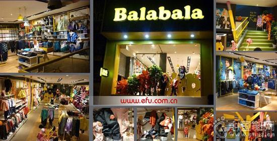 森马旗下童装品牌巴拉巴拉布局海外市场