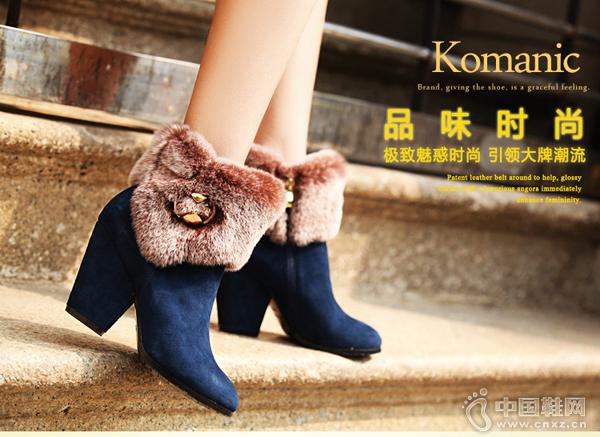 【观察】柯玛妮克女鞋品牌的发展之路