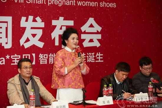 """贵之步推""""智能孕妇鞋"""",抢占3万亿市场"""