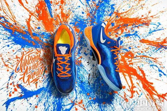 """Nike Kobe 8 """"J.R. Smith"""" iD"""