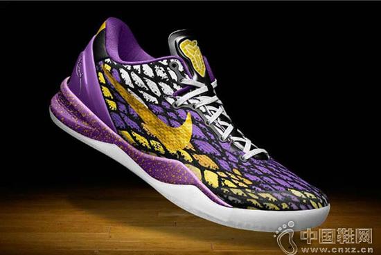 Nike Kobe 8 #CountOnKobe iD