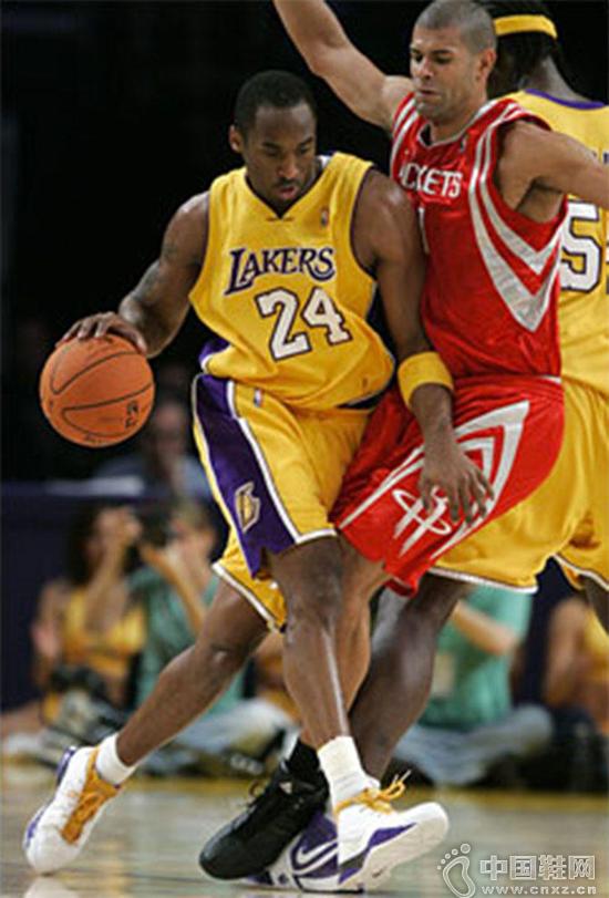 Nike Zoom Kobe 1