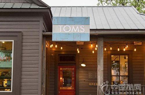 鞋履品牌Toms预计美国发力本土市场