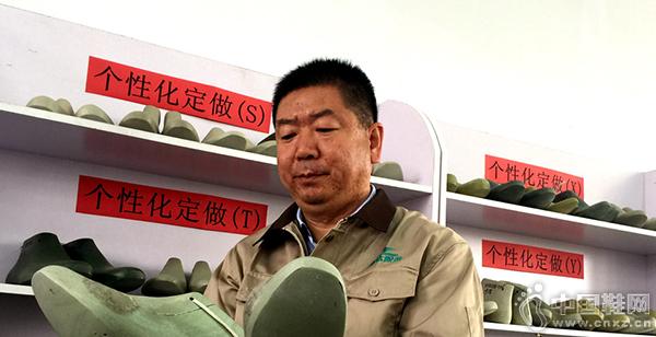 """青岛亨达技术总监刘泽顺:""""鞋痴""""的51项专利"""