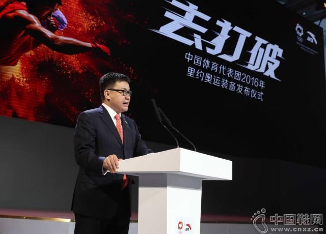 安踏体育总裁郑捷
