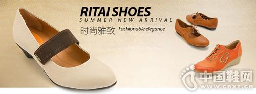 日泰2016新款女鞋,让你的步伐优雅自信