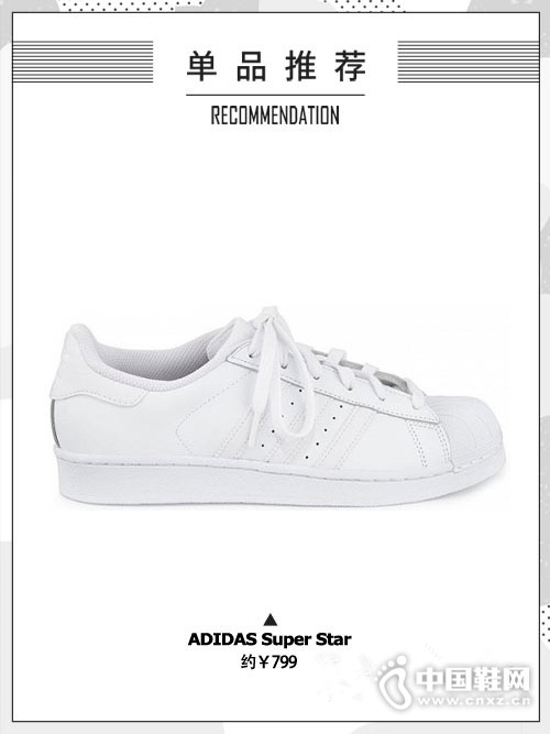 除了搭配经典小白鞋,这些球鞋也是宇宙爆款