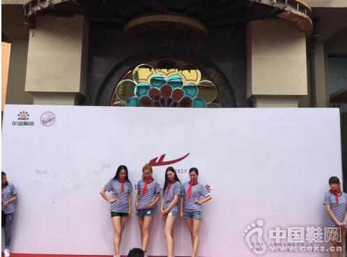 瑞金麟电子商务携手上海回力鞋业有限公司电商独家战略合作签约仪式