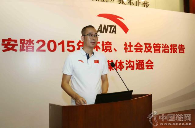 安踏体育执行董事兼首席运营官赖世贤与媒体沟通报告内容