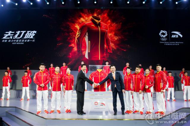 安踏为中国体育代表团提供领奖装备和比赛装备