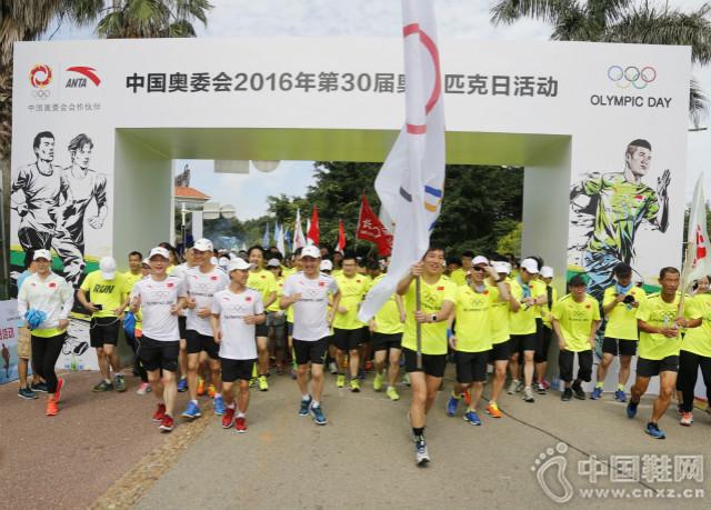安踏积极支持奥林匹克日长跑活动