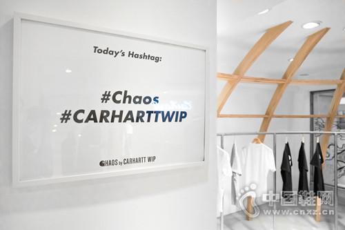 Carhartt WIP 东区旗舰店