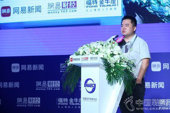 匹克集团CEO许志华