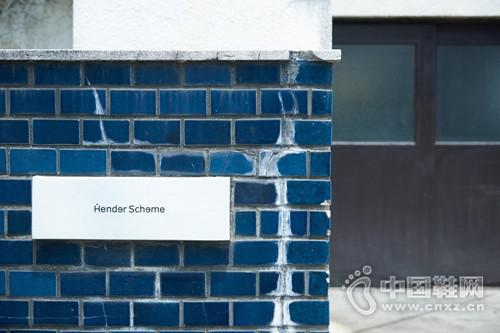 Hender Scheme �{比寿旗舰店