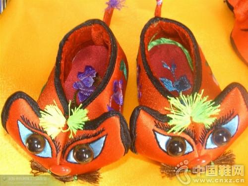 """紫玉木兰""""虎头鞋"""""""
