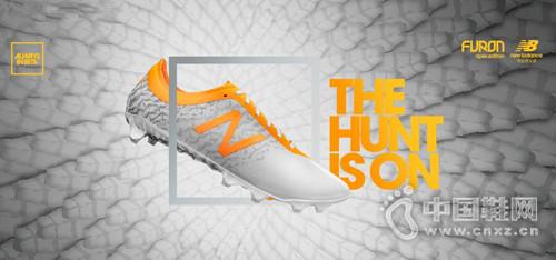 New Balance推出限量配色Furon 2.0足球鞋