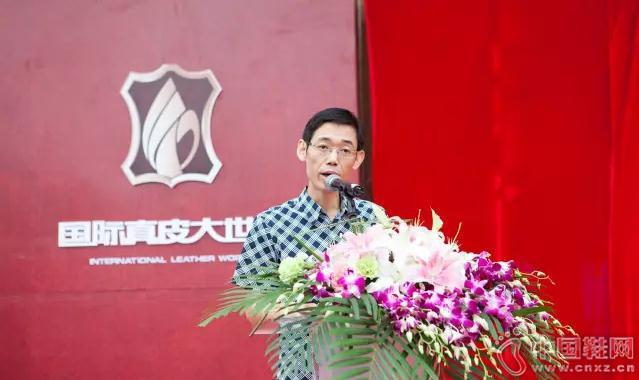 温州巨溪皮革市场有限责任公司总经理徐三豹