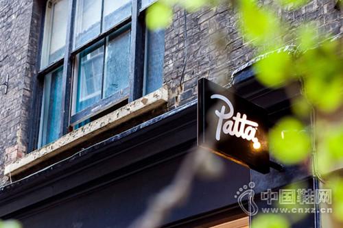 Patta 伦敦新店