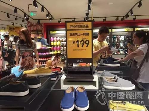 鞋店不得不看的3条经营建议,句句在理!