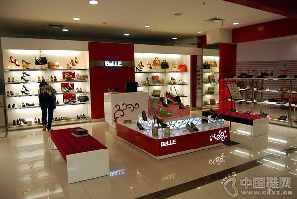 <a href='http://www.61kids.com.cn/brands-4982/' style='text-decoration:none;color:inherit;cursor:default;'>百丽</a>专卖店