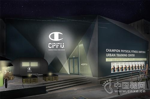 CPFU POP-UP SHOP 原宿开幕