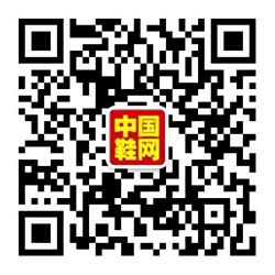 """15秒解锁制鞋新技能 奥康携""""秘密武器""""亮相温州时尚展"""