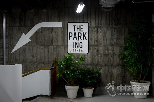 THE PARK・ING GINZA店中店