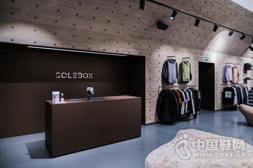 Solebox 奥地利首家门店