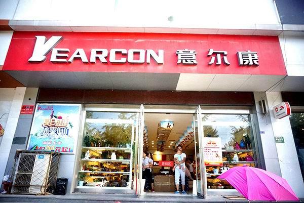 意尔康鞋业董事长单志敏:中国鞋绝不比外国的差