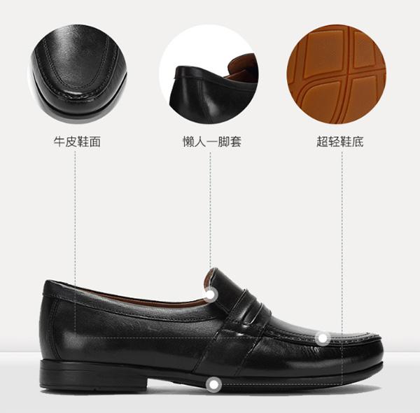 世尊、男鞋