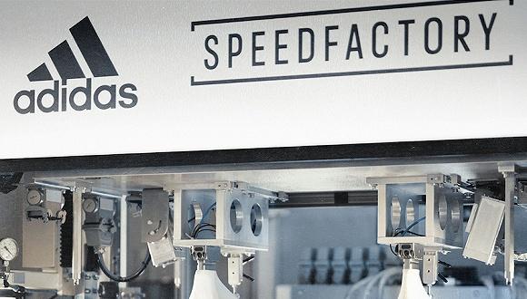 """阿迪达斯想当快运动品牌 技术核心""""速度工厂""""获奖"""