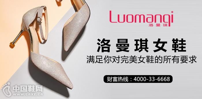 澳门金沙送彩金女鞋 满足你对完美女鞋的所有要求