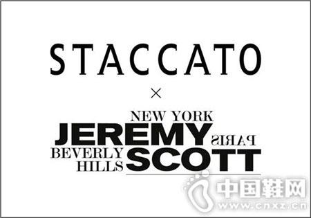 Jeremy Scott与STACCATO推出联名系列